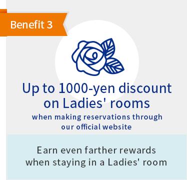 Benefit 3