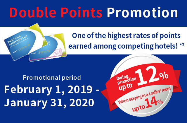Double Points Promotion