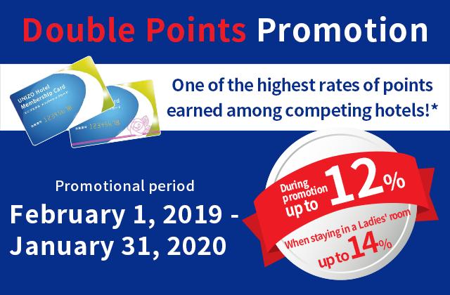 Double Points Promotion