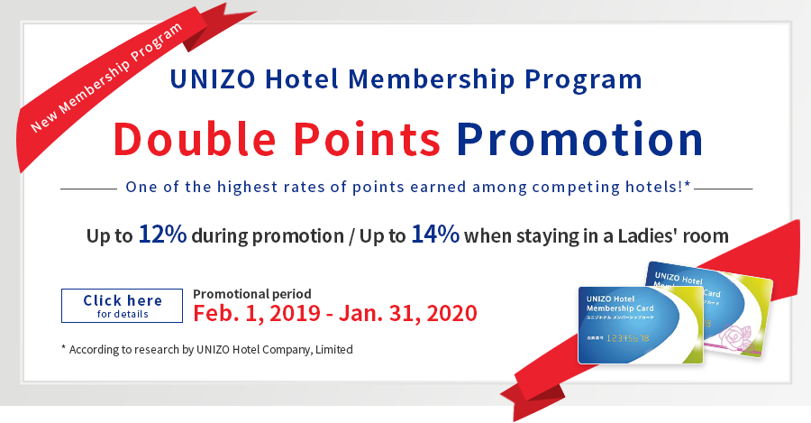 UNIZO Hotel Membership Program