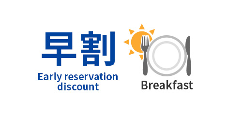 [Early Discount 90] Standard (with Breakfast)