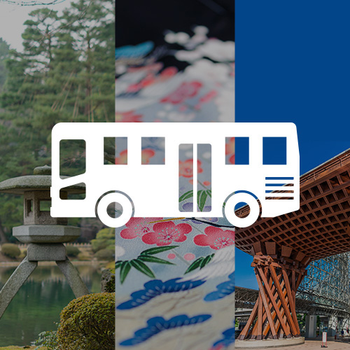 『北鉄バス1日フリー乗車券』付プラン【素泊まり】